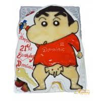 2d cake design mei yu cakes