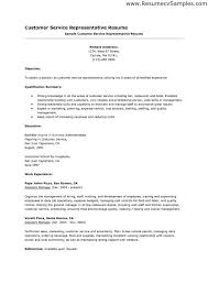 Example Of Resume Skills And Qualifications by Customer Service Resume Objective Examples Berathen Com Customer