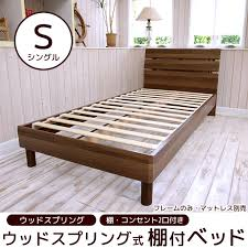 Bed Frame Only Huonest Rakuten Global Market Wooden Bed Frame Single Size Wood