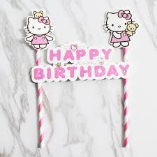 hello cake toppers hello happy birthday pink striped straw cake topper