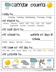 best 25 kindergarten calendar ideas on pinterest kindergarten