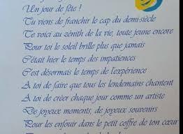 texte anniversaire 50 ans de mariage carte anniversaire 50 ans 1001 carteanniversaire fr