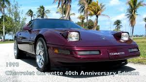 93 corvette zr1 1993 chevrolet corvette 40th edition