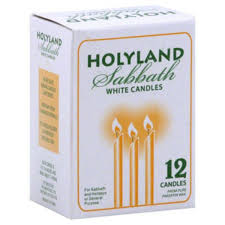 yehuda shabbos candles central market yehuda shabbos candles white candles 12 ct