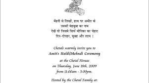 wedding invitation cards wordings wedding invitation wording in language quotes for wedding
