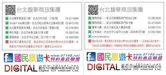 bureau vall馥 lyon 6 bureau vall馥 recrutement 100 images bureau vall馥 caen 100