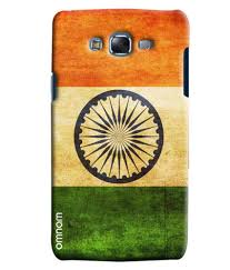 The Indian Flag Omnam The Indian Flag Tiranga Printed Back Cover For Samsung