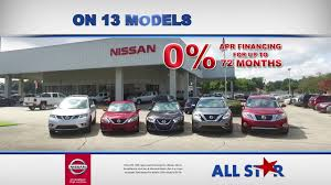 nissan altima 2016 carmax all star nissan august 2016 commercial nissan bottom line