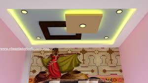 Ceiling Design Pictures 2018