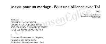 chant de louange mariage chantons en eglise messe pour un mariage pour une alliance