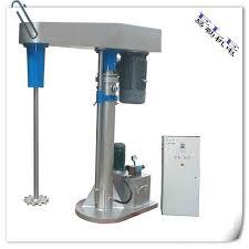 bottom price hotsell factory high speed vertical liquid mixer