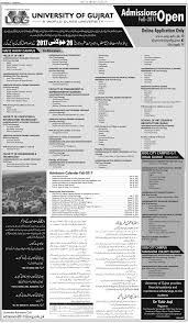Admission Schedule University Of Gujrat