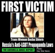 Anti Gay Meme - putin s anti trans lgbt propaganda laws claims first transgender
