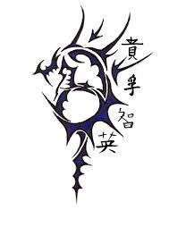tribal dragon tattoo by slipstep on deviantart