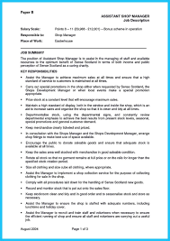 Retail Assistant Manager Resume Examples by Crafting A Great Assistant Store Manager Resume