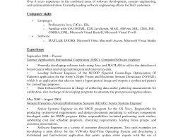 C Resume Sample by Super Design Ideas Computer Skills Resume Sample 12 Good Computer