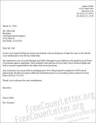 box office manager cover letter
