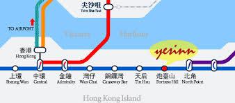 mtr map yesinn fortress hill direction map