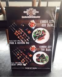set cuisine เมน ของร านอาหาร cuisine de garden rustic grill wine bar