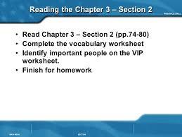 8th grade social studies ppt video online download