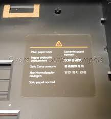 hp cb007a optional extra paper tray for hp l7780 l7680 l7590 l7580