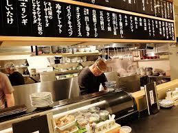 restaurant cuisine ouverte le concept et l identité visuelle d une soba ya jud à hiroshima