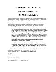 Download Writing Cover Letter For Internship by Summer Internship Cover Letter Brochure Templates For Word Free