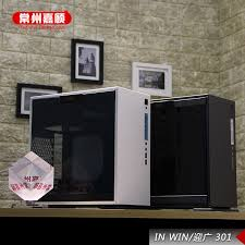 Pc Case Diy Usd 113 94 Inwin Ying Guang 101 301 303 Cold M Atx Tempered Glass