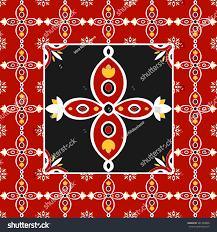 Tile Floor In Spanish by Tiles Floor Vintage Pattern Vector Ceramic Stock Vector 481284808