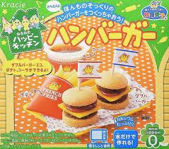 jeux de cuisine de papa burger cuisine jeux de cuisine hamburger unique papa cuisine lovely papa