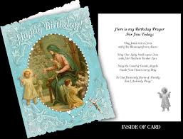 catholic birthday cards stationery most out of print el camino real