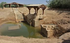 file jesus baptism site river jordan jpg wikimedia commons