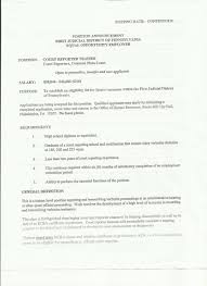 Mitalent Org Resume Court Reporter Resume Free Resume Example And Writing Download
