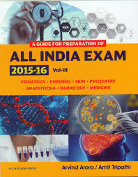 amazon in buy a guide for preparation of all india exam 2014 2015