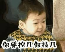Meme Fat Chinese Kid - meme fat chinese kid gifs tenor