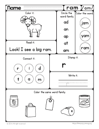 ram worksheet the am word family primarylearning org