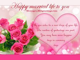 happy married wishes greeting cards for newly married wedding wishes and