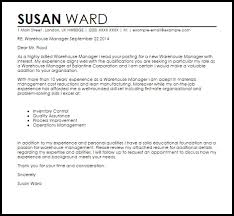 distribution manager cover letter download distribution manager