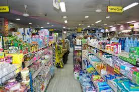 shopper u0027s mart