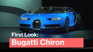 first bugatti first look the 2 6 million bugatti chiron u2013 bloomberg