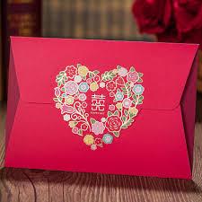 Asian Wedding Invitations Chinese Wedding Invitations Yaseen For