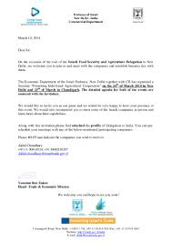 invite letter for food security delegation