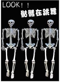 halloween express halloween decorations online get cheap halloween plastic skeleton aliexpress com