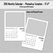 8 best images of free printable 2015 monthly calendar template 4 x