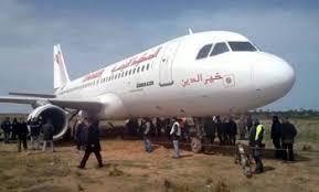 tunisair siege tunis l etat larayedh disait bien non à tunisair une entreprise