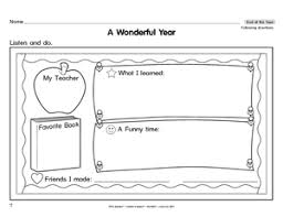 results for following directions worksheet guest the mailbox