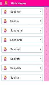 muslim apk urdu islamic baby muslim names apk for android