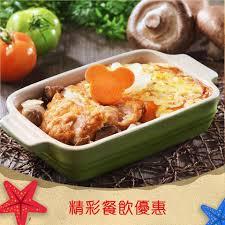 salp黎re en cuisine 香港迪士尼樂園 hong kong disneyland inicio
