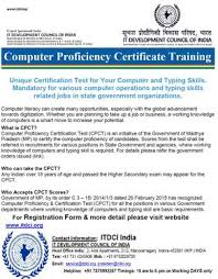 computer proficiency certification test cpct basic computer