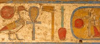 Technology Resources   Ancient Egypt